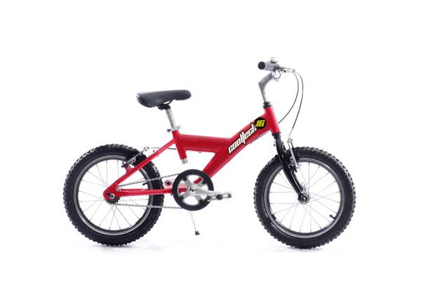 location de vélo enfant à Seignosse, Capbreton, Hossegor, dans les landes (40) Jerry Bike Rental